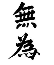 Indeterminacy and Moral Action in Laozi