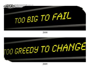 too-greedy-to-change